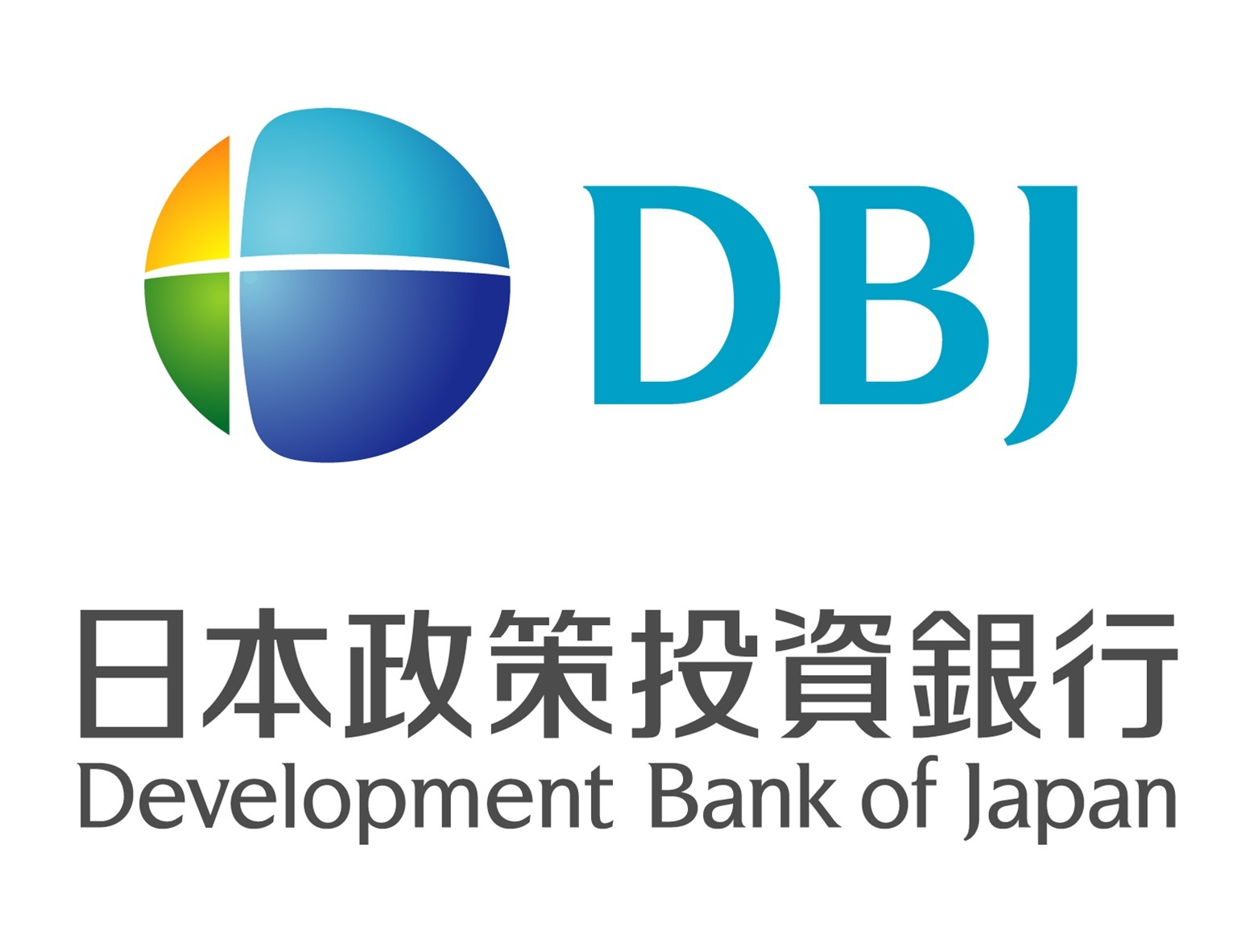 株式会社日本政策投資銀行(大分事務所)