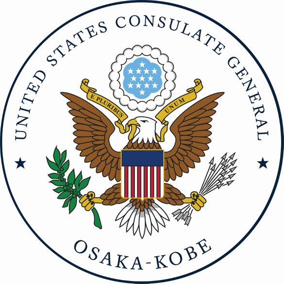 駐大阪・神戸米国総領事館