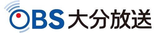 株式会社大分放送