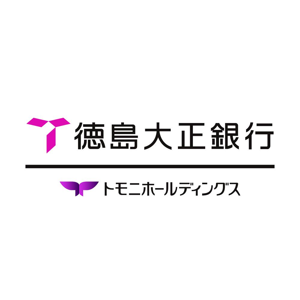 株式会社徳島大正銀行