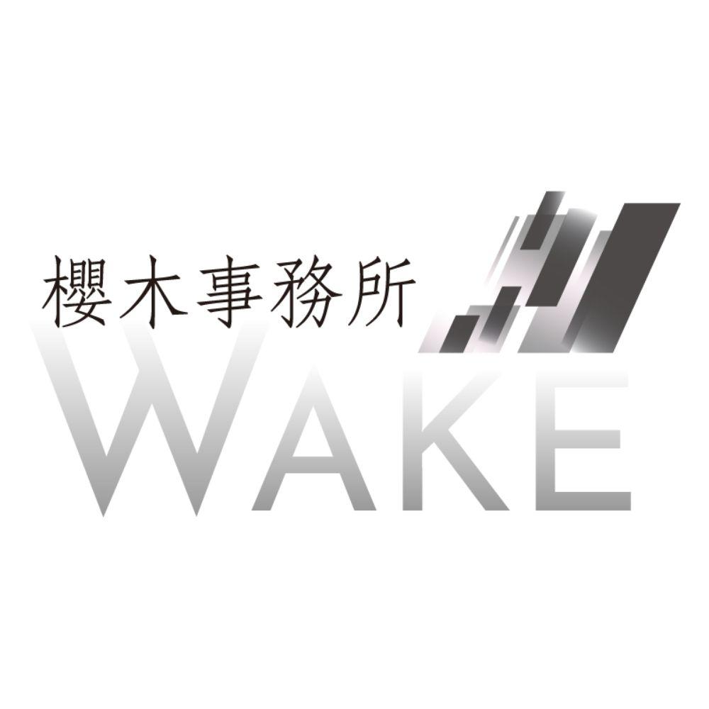 Wake! 櫻木事務所