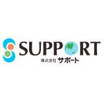 株式会社サポ-ト