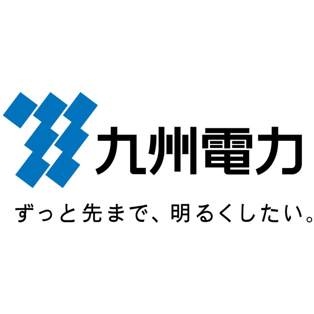 九州電力株式会社(大分支店)