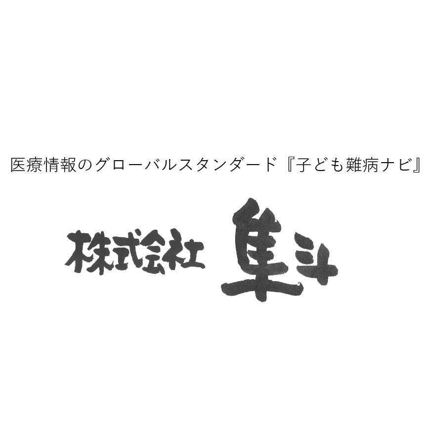株式会社隼斗 /株式会社木許森メディカルホールディングス