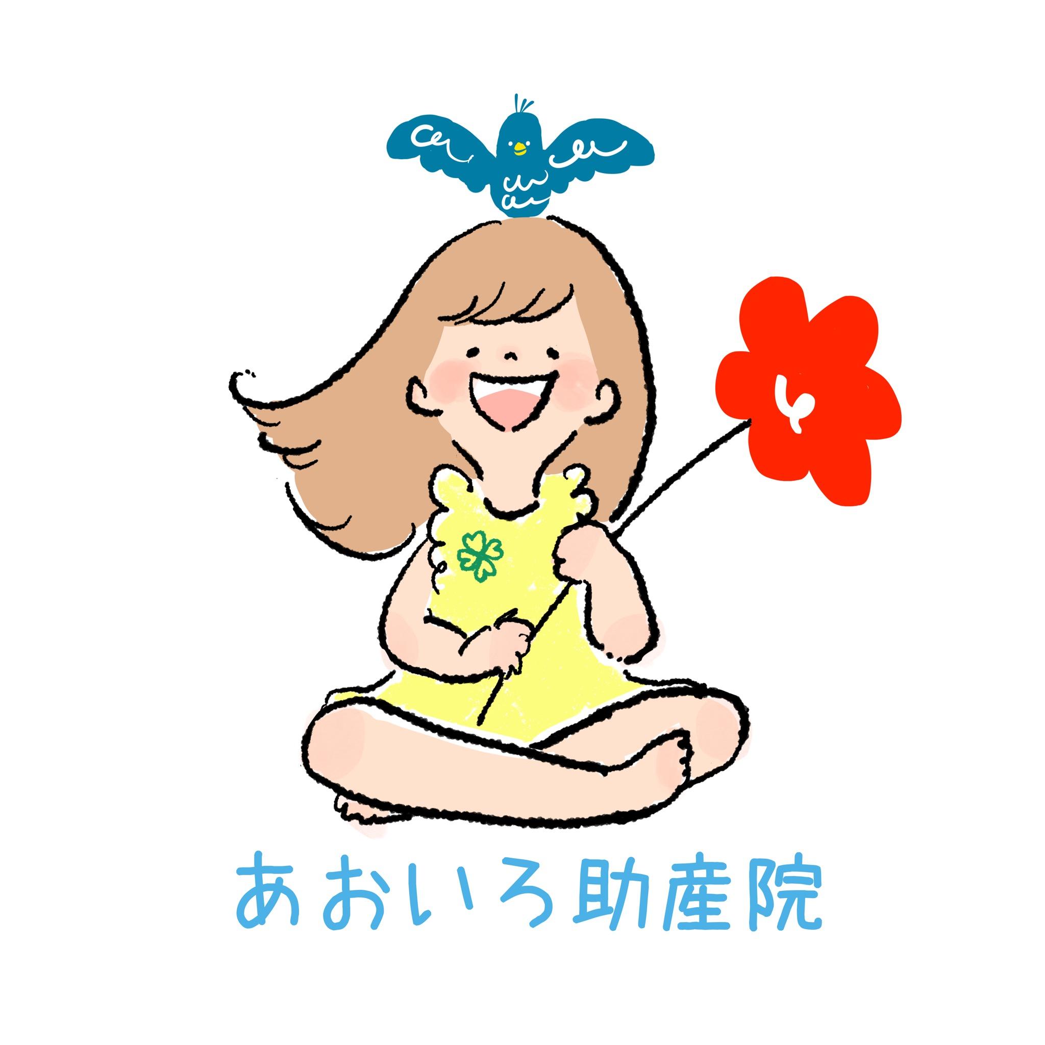 松本由実子
