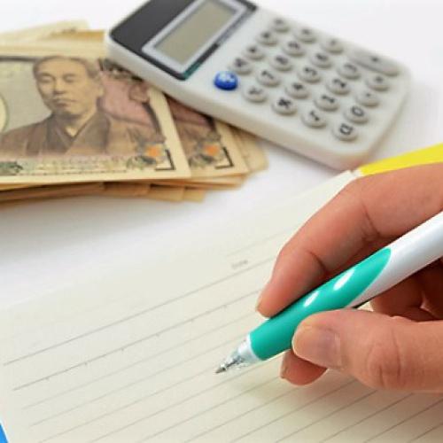 ~家計の見直し、お金の貯め方、増やし方~ 個人相談