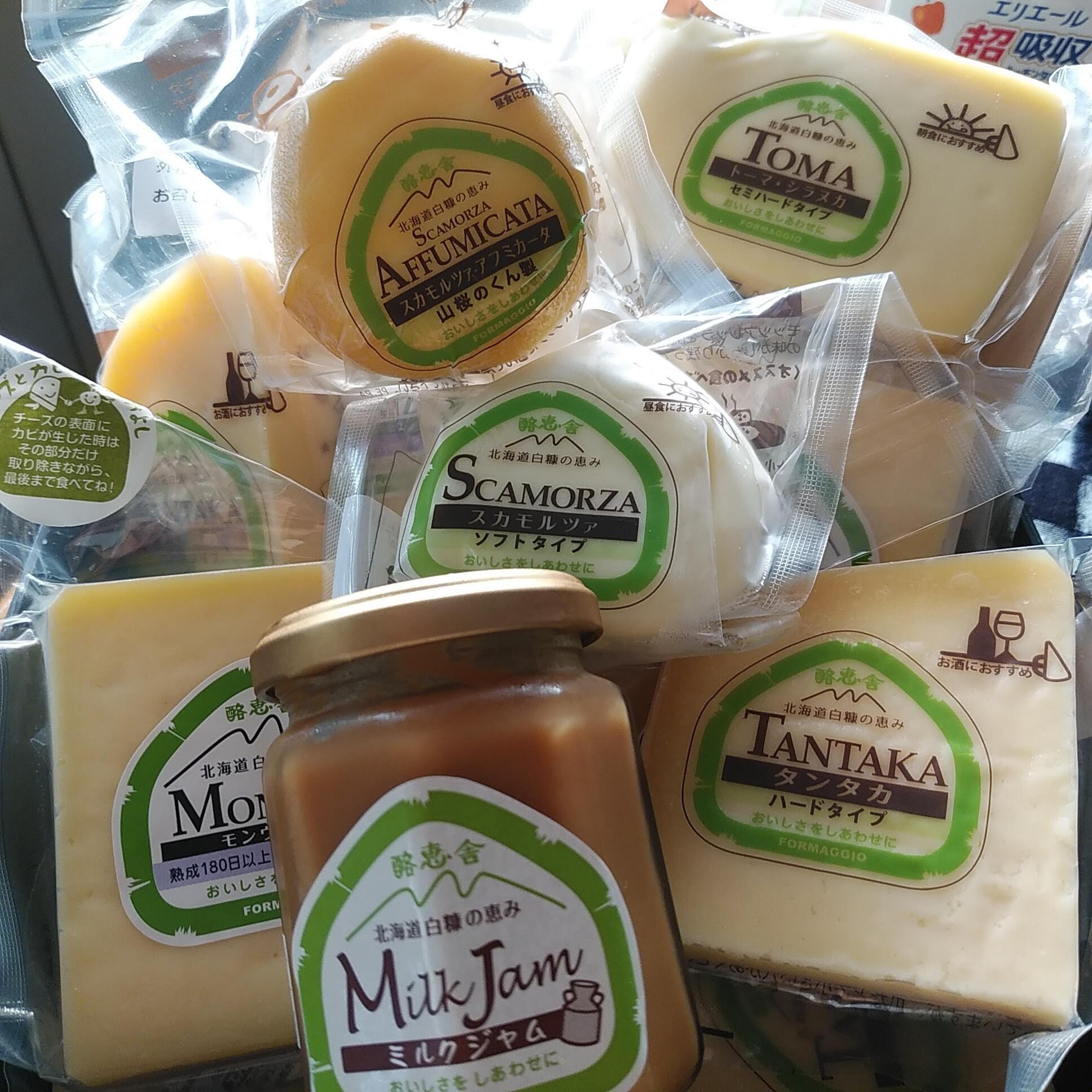 酪農王国北海道から郷土料理と呼ばれるチーズたちご紹介します