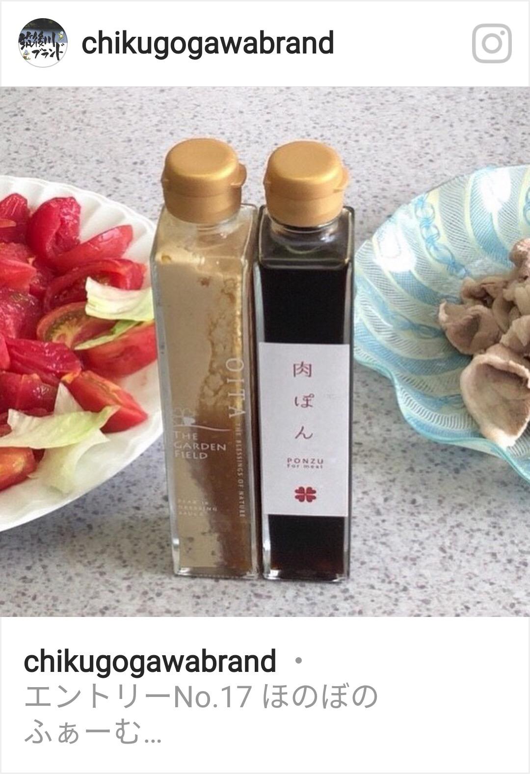 肉ぽん➕梨マヨセット