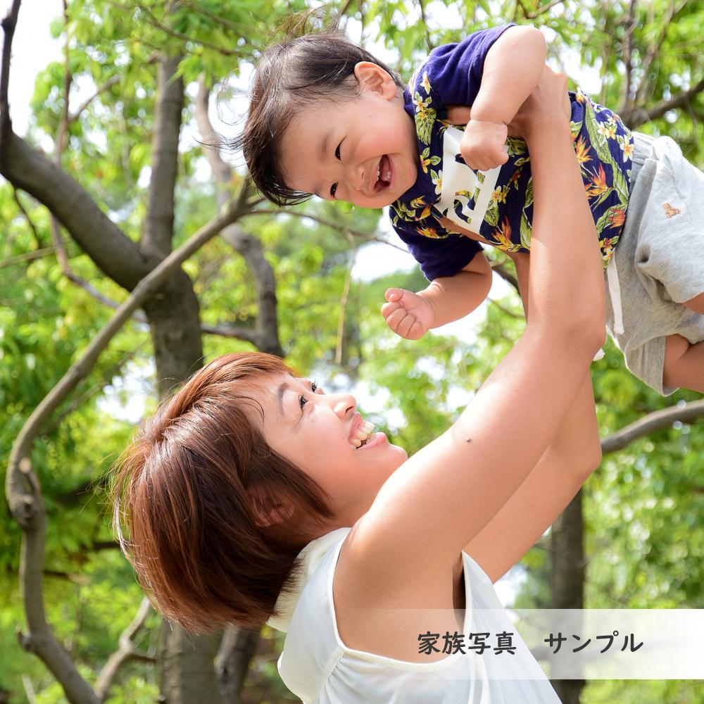【体験】家族写真 出張撮影