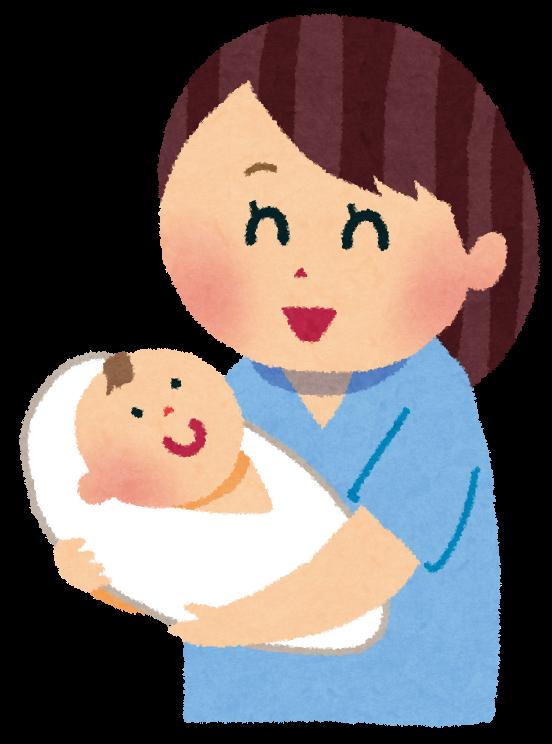 和歌山でお産がしたい!【相談30分】