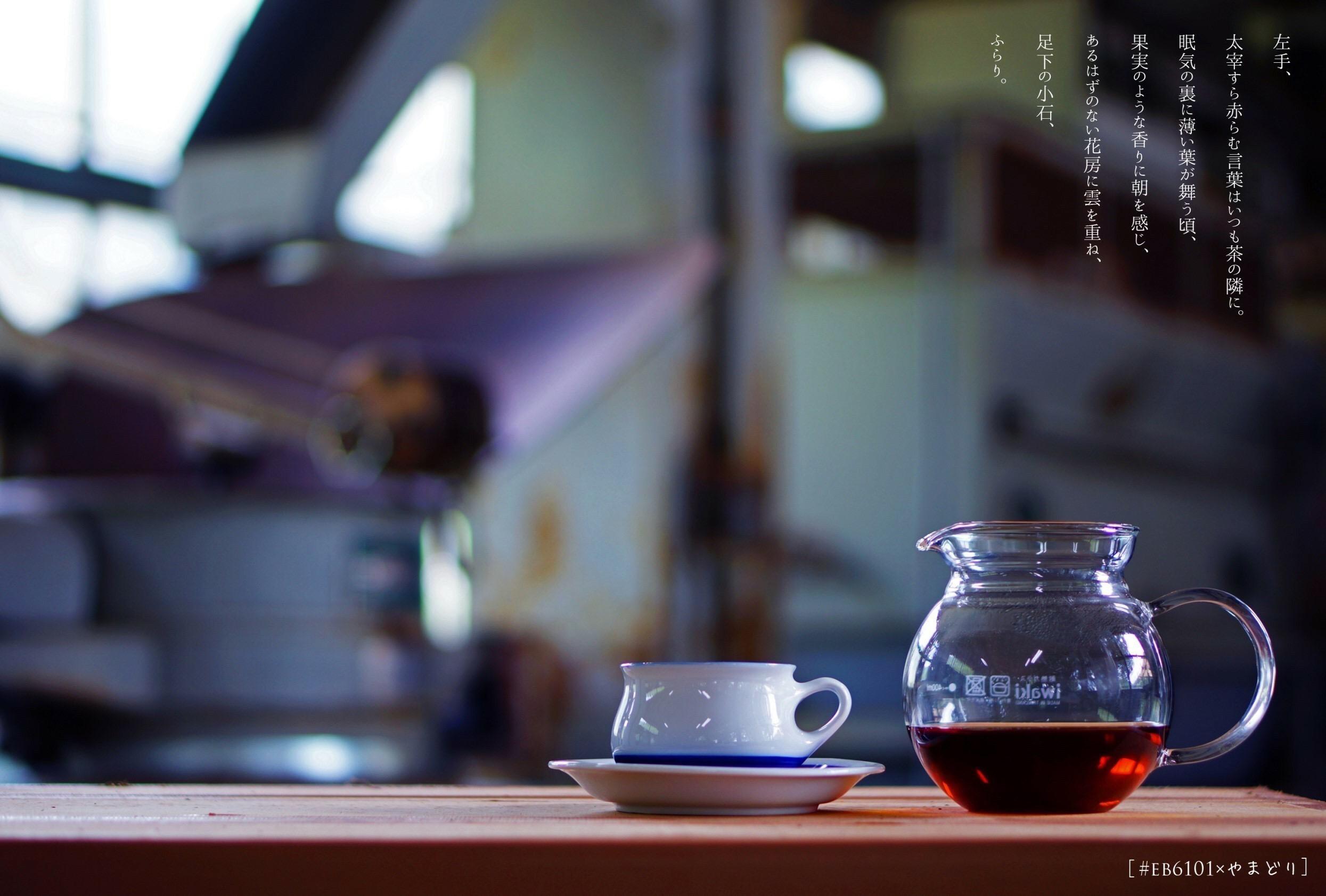 高熊紅茶 お徳セット